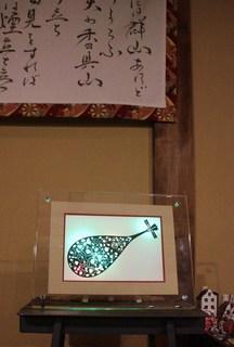 12ゲストハウスの宝物 切り絵 螺鈿五弦琵琶.JPG