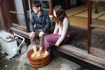uTaraiv Japanese Wash Tub.jpg