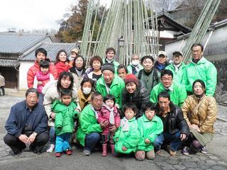 20110213 仁伸会 竹の奉納 .jpg