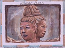 Arina Ashura 60 40.jpg