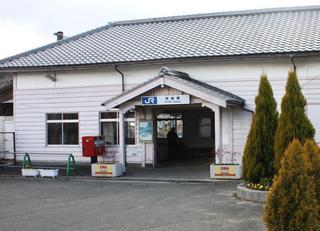 JRきょうばて駅.JPG
